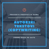 copywriting Usluge copywriting 200x200